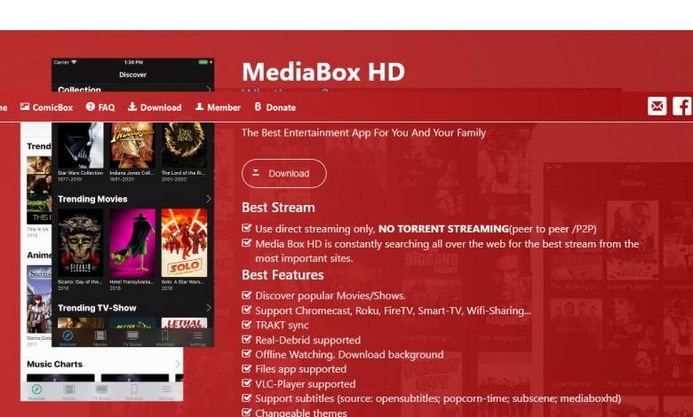 : mediabox hd