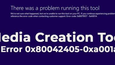 error 0x80042405 - 0xa001a
